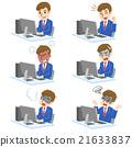 PC和男性員工集 21633837