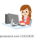 PC和女員工微笑 21633838