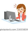 ความกล้าของพนักงาน PC และผู้หญิงก่อให้เกิด 21633839