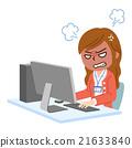 PC和女員工都生氣了 21633840