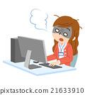 PC和女性員工都驚呆了 21633910