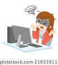 พีซีและพนักงานหญิงอารมณ์เสีย 21633911