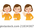 Female facial expression set of 50's 21634367