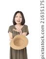 밀짚 모자, 젊다, 여성 21635175
