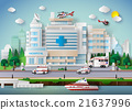Hospital building 21637996