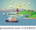 sea bay 21638002