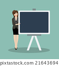 Business woman pointing to the blackboard 21643694