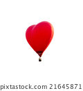 hot air balloon isolated on white background 21645871