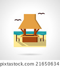 Seacoast cafe-bar flat color design vector icon 21650634