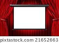Show Screen 21652663