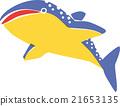 고래 상어 21653135