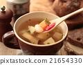 汤 蔬菜 烹饪 21654330