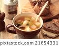 汤 蔬菜 烹饪 21654331