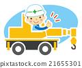 crane truck, vector, males 21655301