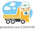 dump, truck, blue 21655438
