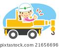 woman, vector, crane truck 21656696