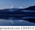 富士山 清晨 晨雾 21656715