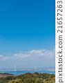 สะพานอะคะชิไคเคียว,ท้องฟ้าเป็นสีฟ้า,สะพานเซโตะ 21657263
