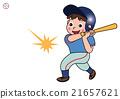 敲擊 青少年棒球 男孩們 21657621