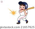 敲擊 青少年棒球 男孩們 21657625