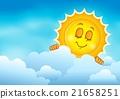 sun, cloud, resting 21658251