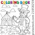 Coloring book circus ringmaster theme 2 21658259