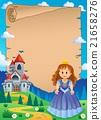 公主 王妃 女孩 21658276