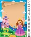 公主 王妃 女孩 21658277