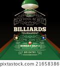 poster, billiards, vector 21658386