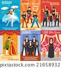 Flat Theatre Posters Set 21658932