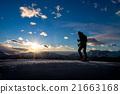 阿尔卑斯山脉 背光 山峰 21663168