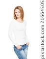 Beautiful teenage girl in jeans on white 21664505