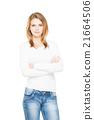 Beautiful teenage girl in jeans on white 21664506
