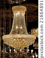 Contemporary glass chandelier isolated over 21664891