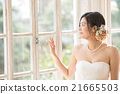 新娘 婚礼 已婚的 21665503