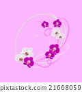 Decorative wreath with floral element  21668059