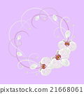 Decorative wreath with floral element  21668061