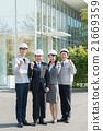 businessman, business woman, businesswoman 21669359