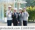 businessman, fist pump, laborer 21669360