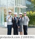 businessman, fist pump, laborer 21669361