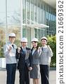 businessman, fist pump, laborer 21669362