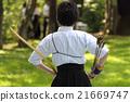 弓道 弓 箭 21669747