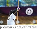 弓道 弓 箭 21669749