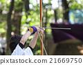 弓道 弓 箭 21669750