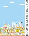 cityscape, blue sky, city 21670450