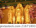 Three buddha sculpture 21671893