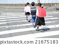 小學生 交叉 十字路口 21675183