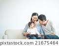 媽媽 家庭 家族 21675464