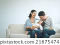家人 家庭 家族 21675474