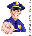 Happy Pointing Police Man 21677015